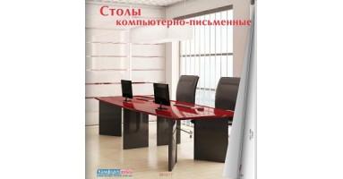 stolu