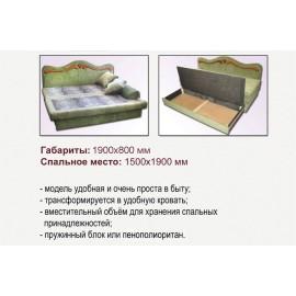 """Тахта Мираж пружинный блок """"КМК"""""""