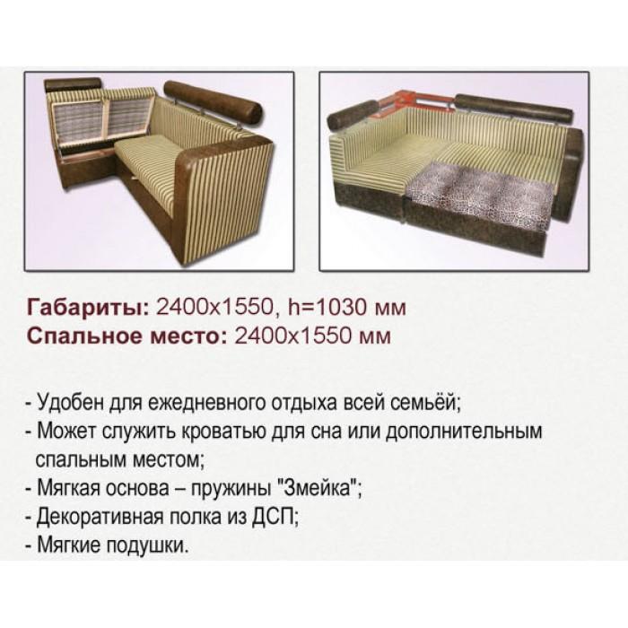"""Угловой диван Лего """"КМК"""""""