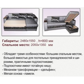 """Угловой диван Лорд """"КМК"""""""