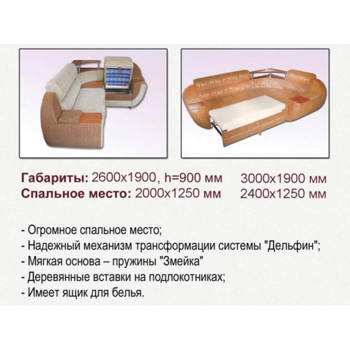 """Угловой диван Оксфорд 3,0 """"КМК"""""""