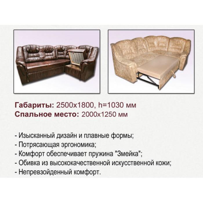 """Угловой диван Магнат 2,65 """"КМК"""""""