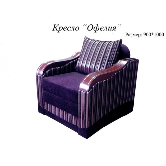 """Кресло Офелия (раскладное) """"Середа"""""""