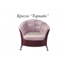 """Кресло Торнадо  """"Середа"""""""