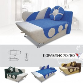 "Детский диван Кораблик 80 ""Вика"""