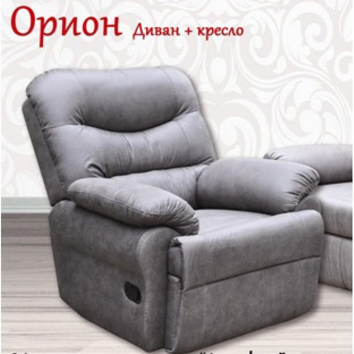 """Кресло Орион """"Яспис"""""""
