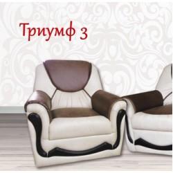 """Кресло Триумф 3 """"Яспис"""""""