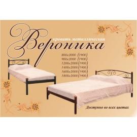 """Кровать Вероника 80х190 """"Металл-Дизайн"""""""