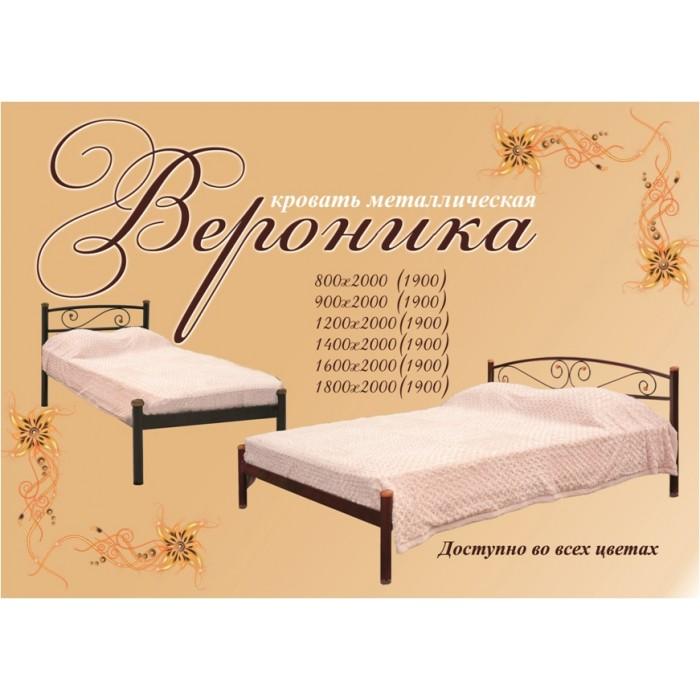"""Кровать Вероника 90х190 """"Металл-Дизайн"""""""
