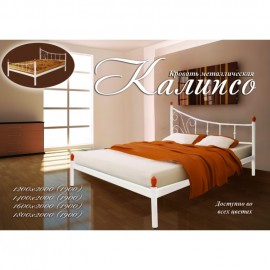 """Кровать Калипсо два быльца 140х200 """"Металл-Дизайн"""""""