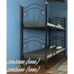"Кровать двухъярусная  Диана 80х190 ""Металл-Дизайн"""