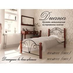 """Кровать Диана на деревянных ножках 80х190 """"Металл-Дизайн"""""""