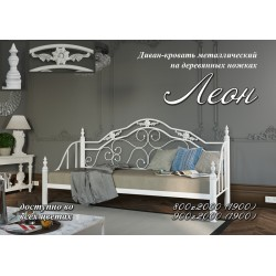 """Диван-кровать Леон 80х190 """"Металл-Дизайн"""""""