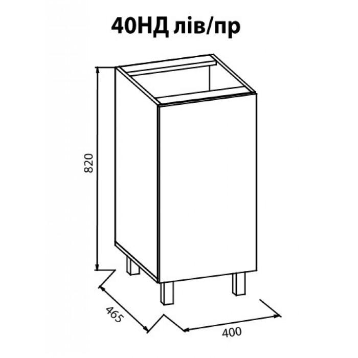 "Тумба 40НД Кармен ""Мебель Сервис"""