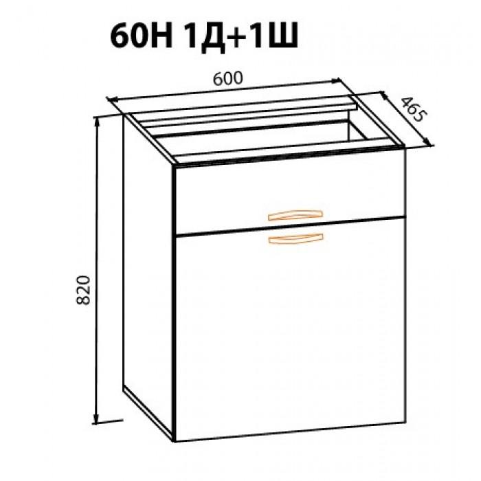 """Тумба 60Н 1Д1Ш Кармен """"Мебель Сервис"""""""