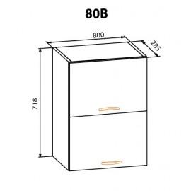 """Навесной шкаф 80В Кармен """"Мебель Сервис"""""""