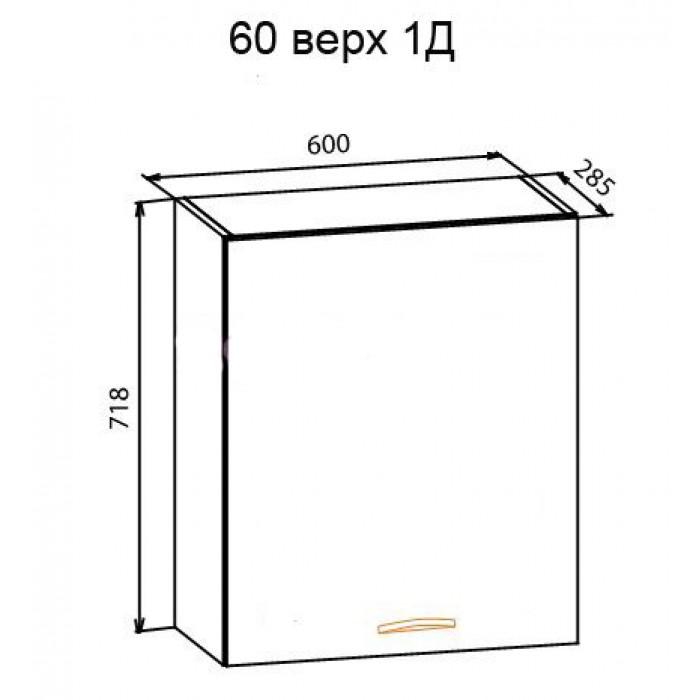 "Навесной шкаф 60В 1Д Кармен ""Мебель Сервис"""