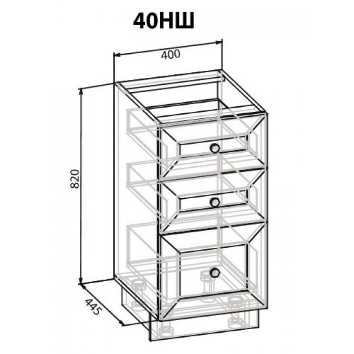 "Тумба 40 НШ Роял ""Мебель Сервис"""