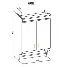 """Навесной шкаф  60В Корона """"Мебель Сервис"""""""