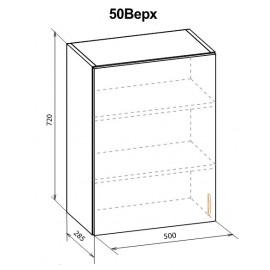 """Навесной шкаф 50 верх Паула """"Мебель Сервис"""""""