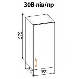"""Навесной шкаф 30 верх Алина """"Мебель Сервис"""""""