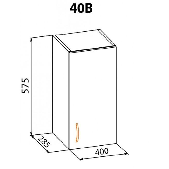 """Навесной шкаф 40 верх Алина """"Мебель Сервис"""""""
