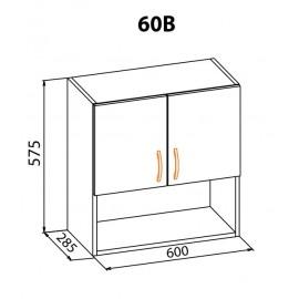 """Навесной шкаф 60 верх Алина """"Мебель Сервис"""""""