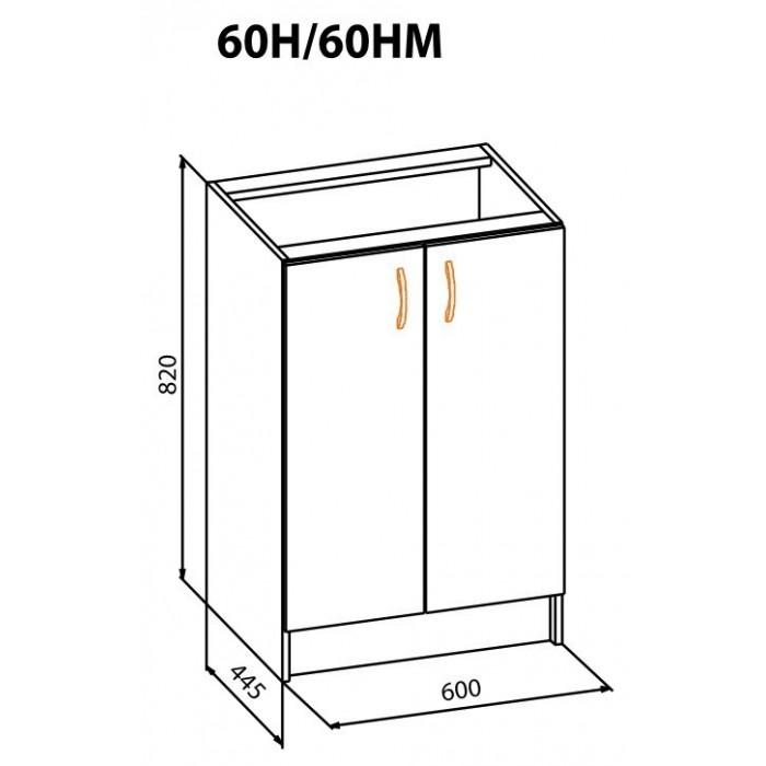 "Тумба 60 НМ Алина ""Мебель Сервис"""