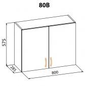 """Навесной шкаф 80 верх Алина """"Мебель Сервис"""""""