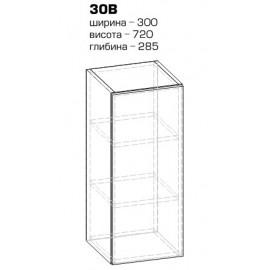 """Навесной шкаф 30 верх Гамма """"Мебель Сервис"""""""