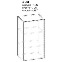 """Навесной шкаф 40 верх витрина Гамма """"Мебель Сервис"""""""