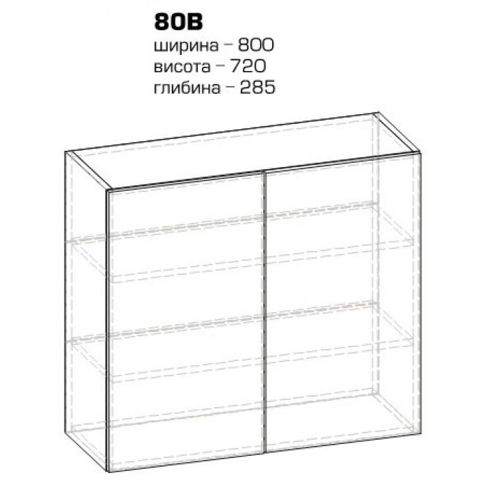 """Навесной шкаф 80 верх Гамма """"Мебель Сервис"""""""