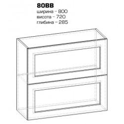 """Навесной шкаф 80 верх витрина Г Гамма """"Мебель Сервис"""""""
