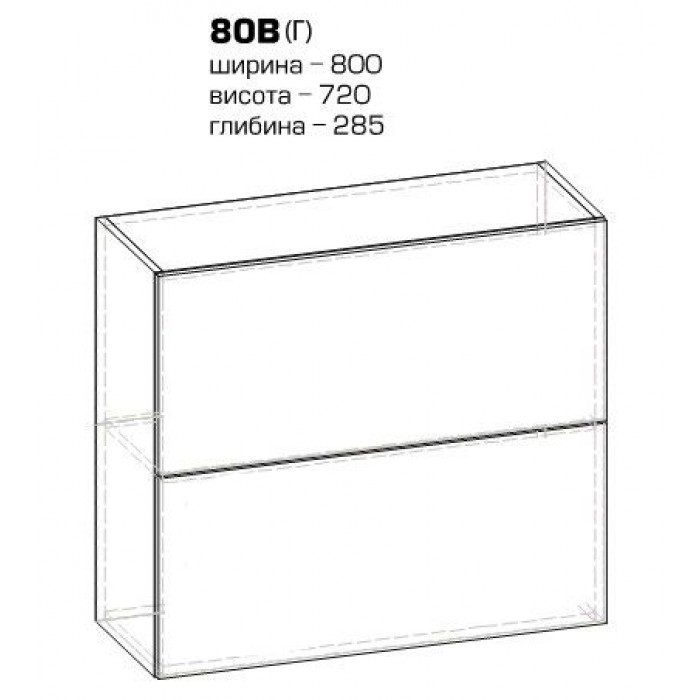 """Навесной шкаф 80 верх Г Гамма """"Мебель Сервис"""""""