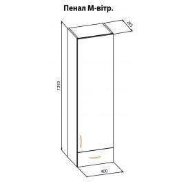 "Пенал М 40 верх витрина Оля ""Мебель Сервис"""