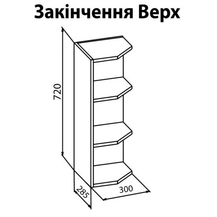 """Угловое окончание верх Оля """"Мебель Сервис"""""""