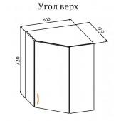 "Угол верх 60х60 Оля ""Мебель Сервис"""