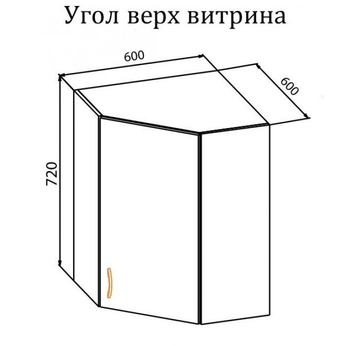 """Угол верх витрина 60х60 Оля """"Мебель Сервис"""""""