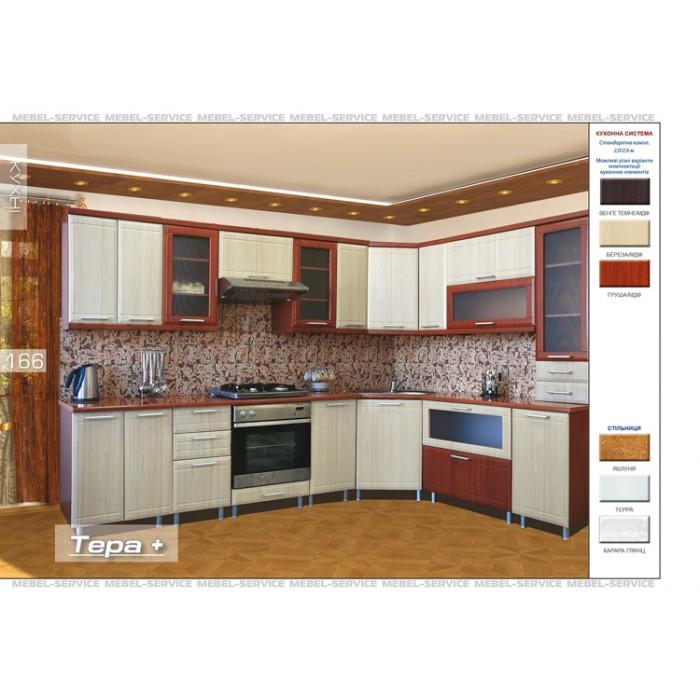 """Кухня Терра+ """"Мебель Сервис"""""""