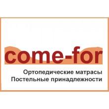 "Матрасы ""Сome-for"""