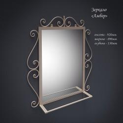 """Зеркало Амбер """"Тенеро"""""""