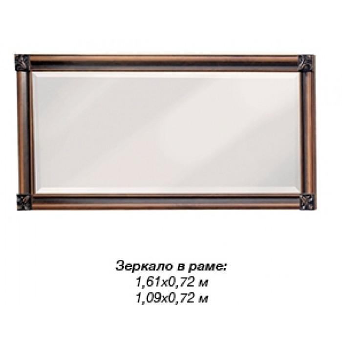 """Зеркало 1,61 Терра новая """"Скай"""""""