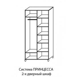 """Шкаф 2Д Принцесса """"Скай"""""""