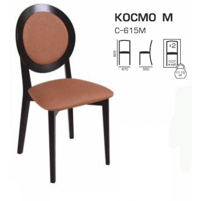"Стул Космо М ""Мелитополь мебель"""